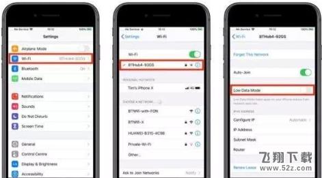 苹果ios13低数据模式设置方法教程_52z.com
