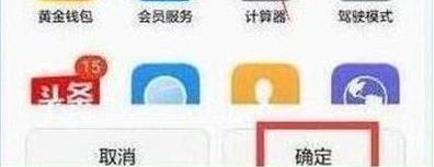 华为nova5手机隐藏应用方法教程_52z.com
