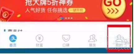 华为nova5手机关闭支付宝小额免密支付方法教程 华为nova5手机关闭支付宝小额免密支付方法攻略