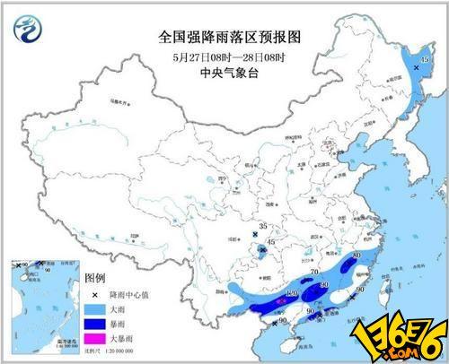 广东多地暴雨预警是怎么回事 广东多地暴雨预警是什么情况