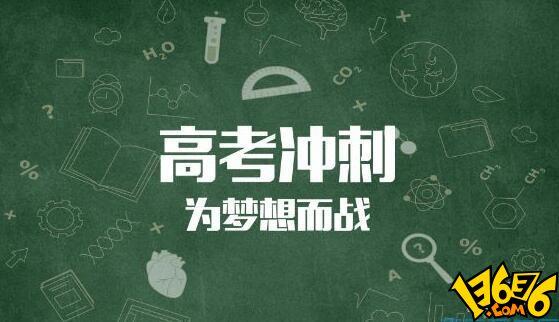 2019北京高考时间安排一览
