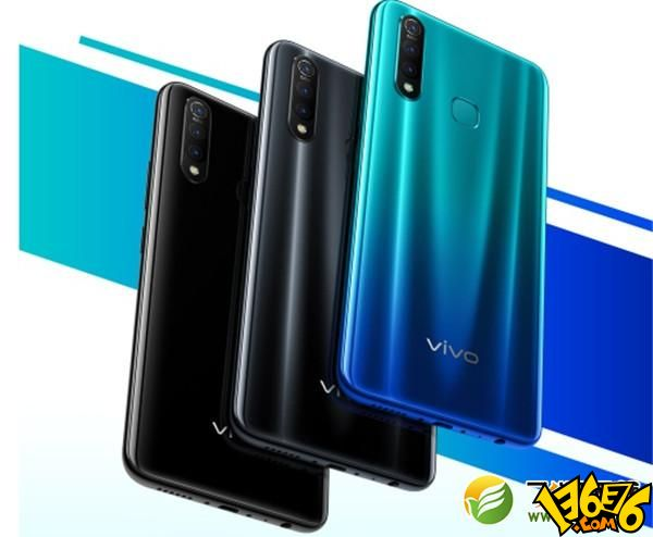 vivo z5x有几种颜色 vivo z5x哪个颜色好看