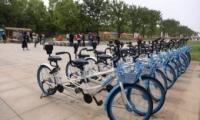 哈出行公布单车回收进展是怎么回事?