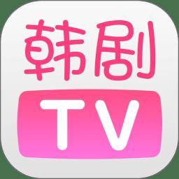 韩剧tv网页版官方版