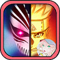 死神vs火影游戏下载(全人物)手机版