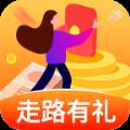 走路有礼app