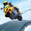 摩托车空中跳