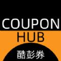 CouponHub酷