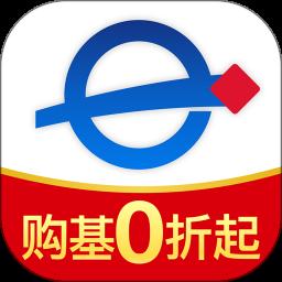 e钱包app下载