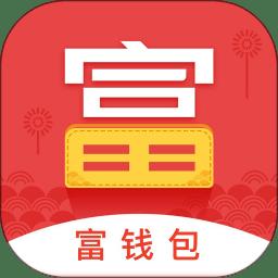 富国基金app