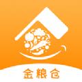 金粮仓五谷杂