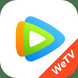 腾讯视频海外版wetv