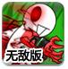 DNF2.8中文无敌版-动作