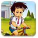 比赛骑车去学校- 赛车