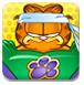 加菲猫超人-冒险