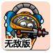 围城之战4外星救援中文无敌版