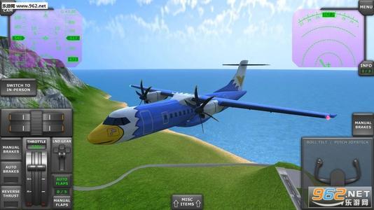 好玩的安卓飞行游戏下载大全