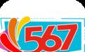 567彩票软件合集