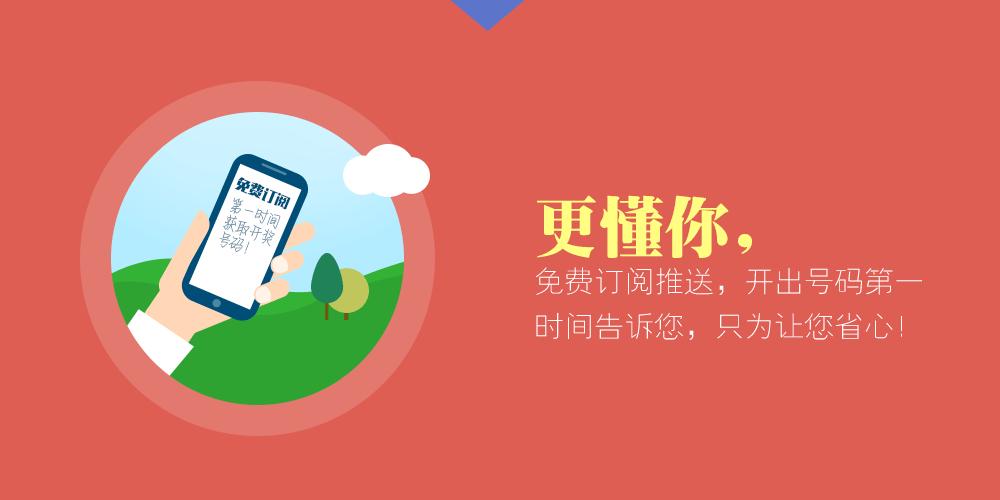 彩搜app下载大全